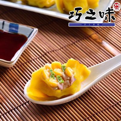 巧之味玉米水餃(25粒-600g/包)