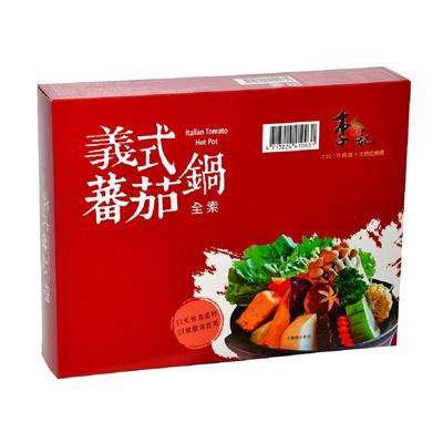 義式番茄鍋-全素(1000g±5%/盒)