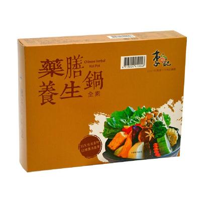 藥膳養生鍋-全素(1000g±5%/盒)
