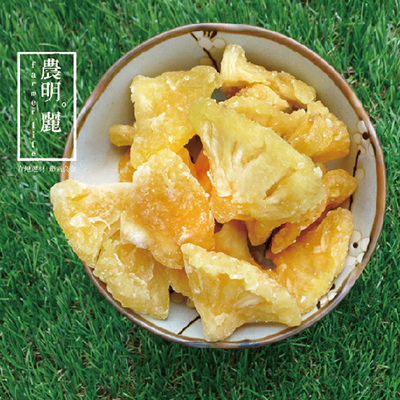 鳳梨乾(60g/包)