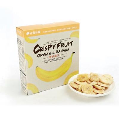 冷凍乾燥-有機香蕉脆片(25g±1g/盒)
