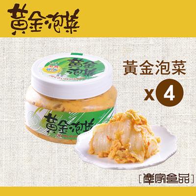慶家黃金泡菜E組(4入)