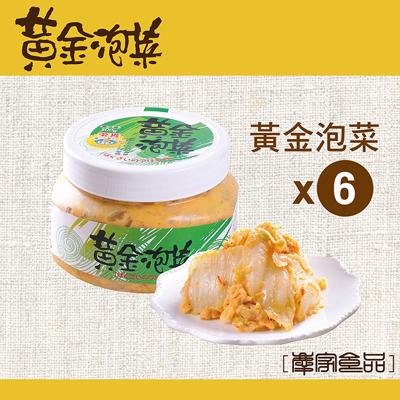 慶家黃金泡菜 I 組(6入)