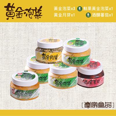 慶家黃金泡菜J組(6入)