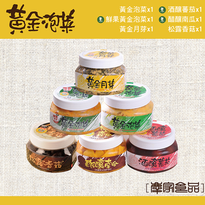 慶家黃金泡菜K組(6入)