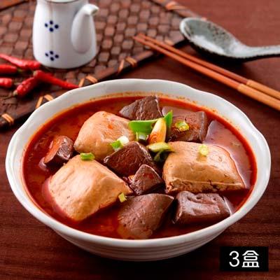 麻辣鴨血臭豆腐鍋3盒