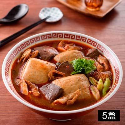 麻辣肥腸鴨血臭豆腐鍋5盒
