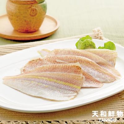 嚴選金線魚片(無刺)(200±5%/包)