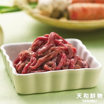 澎湖自然放牧牛牛肉絲(300g±5%/包)
