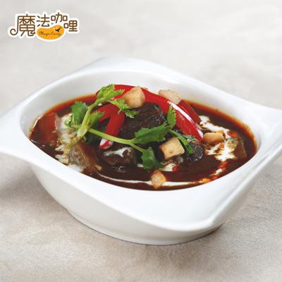 仁當牛肉咖哩(290g/包)
