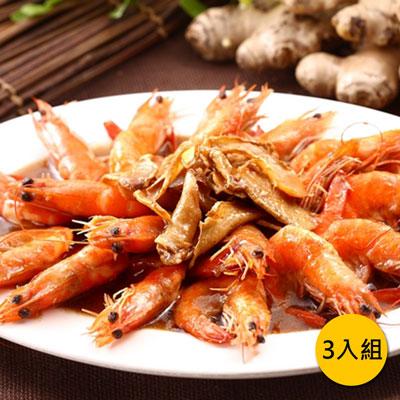 【易鼎活蝦】老饕指定-鮮蝦綜合3入組