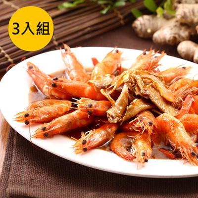 【易鼎活蝦】老饕指定-麻油白蝦3入組
