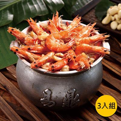 【易鼎活蝦】老饕指定-蒜頭白蝦3入組