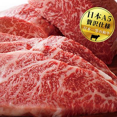 鹿兒島黑毛和牛紐約克牛排(200g±10%/包)