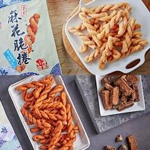 小琉球合家 手工麻花捲雙味C組-全素(黑糖3包+梅子3包)