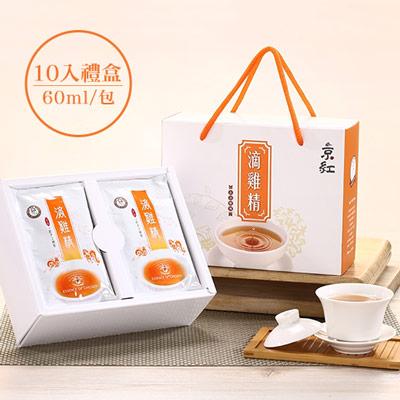 滴雞精-10入禮盒