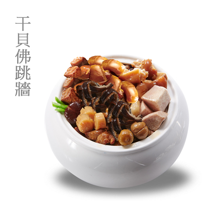 碗碟筷香日本干貝佛跳牆(1450g±30g/盒)