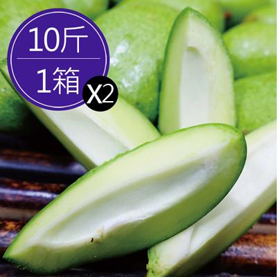 鮮採土芒果青(10斤)*2箱
