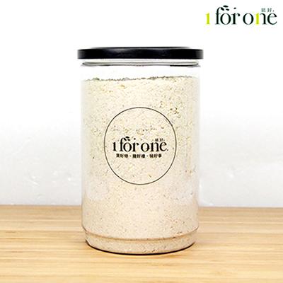 雙活菌堅果穀粉-原味(550g/罐)
