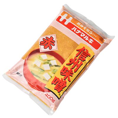 [包]信州赤味噌new