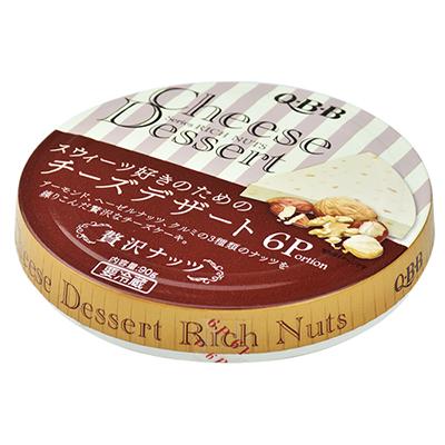 Q.B.B.堅果風味乾酪6P