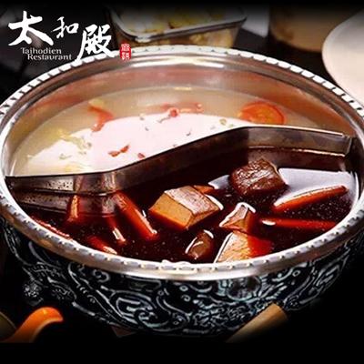 太和殿麻辣鍋火鍋湯底 (2040g/盒)
