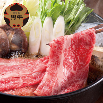 日本純種黑毛和牛雪花去骨火鍋肉片(200g±10%