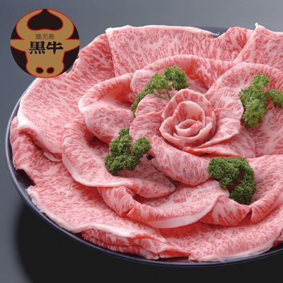 日本純種黑毛和牛凝脂霜降火鍋肉片(200g±10%
