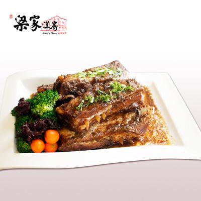 低溫烘烤豬五花小排(微辣)(900g/包)