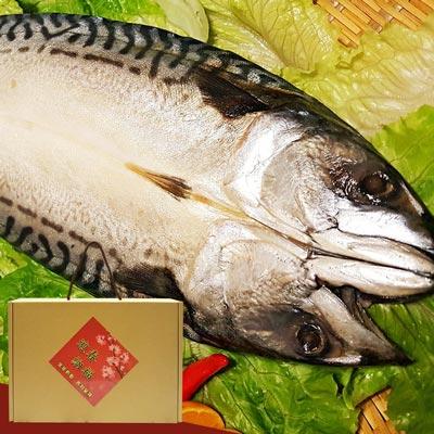 挪威鯖魚禮盒(430g±10*2尾/盒)