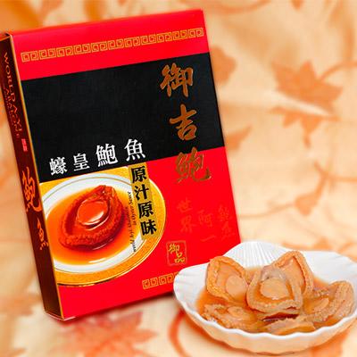 蠔皇鮑魚 7-8粒盒裝 (350g/盒)