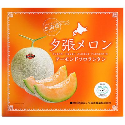 夕張哈密瓜杏仁塔禮盒(150g/盒)