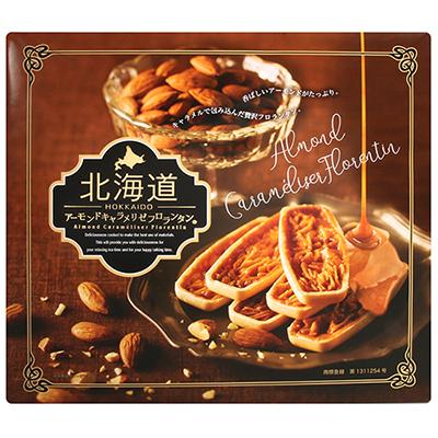 焦糖杏仁餅乾禮盒(150g/盒)