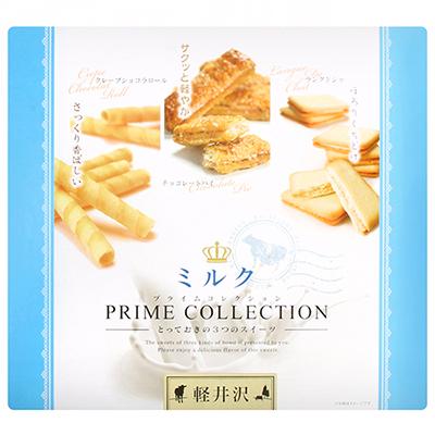 輕井澤牛奶風味綜合餅乾禮盒(116g/盒)