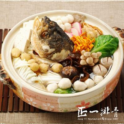 年年旺砂鍋魚頭(2500g±5%/包)