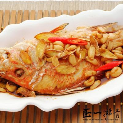 蒜香蔥燒赤海魚(800g±5%/包)