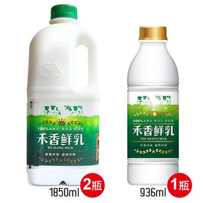 鮮乳2大瓶+1小瓶