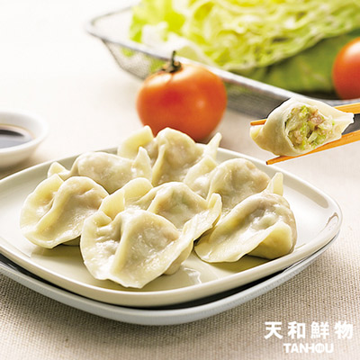 高麗菜鮮肉水餃( 460g±5%/包)(20粒)