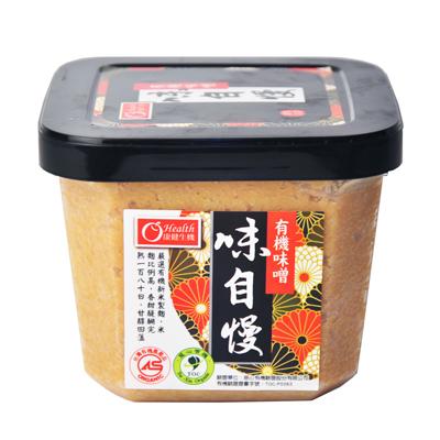 味自慢有機味噌(500g/盒)