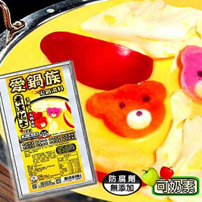 香濃起士精緻火鍋湯頭(3~4人份/包)