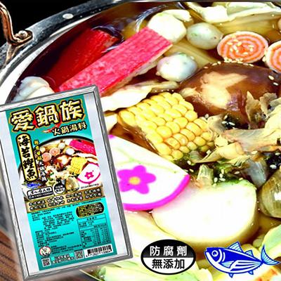 海苔鰹魚精緻火鍋湯頭(3~4人份/包)