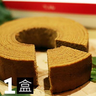 3.14年輪蛋糕-紅玉1盒
