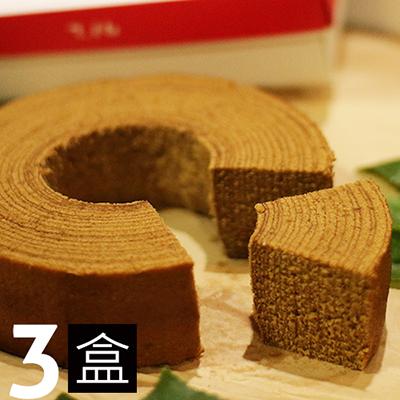 3.14年輪蛋糕-紅玉3盒