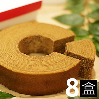 3.14年輪蛋糕-紅玉8盒