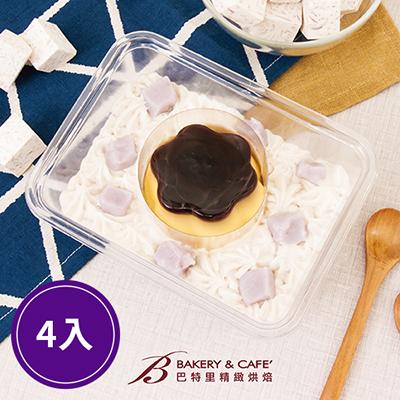 濃芋布丁盒蛋糕*4盒裝