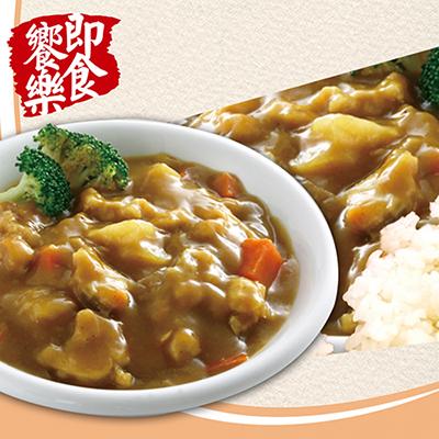 即食饗樂包-印度咖哩雞(150g/包)
