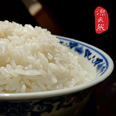 白米(600g/包)