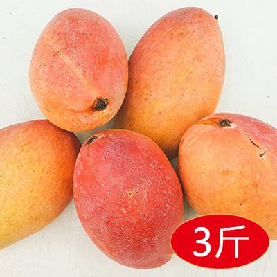 水蜜桃薄籽芒果3斤(小粒)
