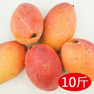 水蜜桃薄籽芒果10斤(小粒)
