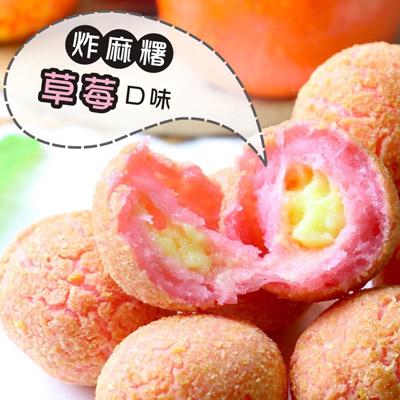 炸麻糬-草莓布丁(12入)